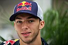 Super Formula Red Bull konfimasi kepindahan Gasly ke Super Formula