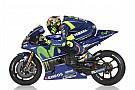 Фото. Новый мотоцикл Yamaha