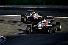 Другие Формулы Стали известны все напарники Мазепина в Формуле 3