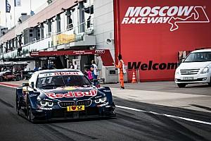 DTM Новость Началась продажа билетов на российский этап DTM