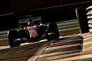 Ferrari cumple con la prueba de impacto
