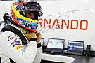 Алонсо первым протестирует новую машину McLaren