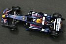 Галерея: усі машини Red Bull у Формулі 1 з 2005 року