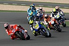 Qatar MotoGP race could be moved to daytime