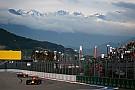 Формула 1 Прогноз погоди на Гран Прі Росії