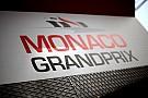 F1 Datos y cifras sobre el GP de Mónaco