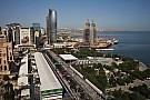 Гран Прі Азербайджану: в пошуку нового переможця