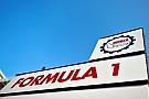 Formula 1 Monza resta nel nuovo nome dell'autodromo, con ENI sponsor