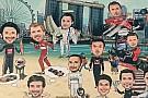 В Сингапуре нарисовали постер с гонщиками. Он невероятно странный