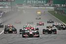 Formula 1 F1 ajak fans pilih balapan GP Malaysia terfavorit