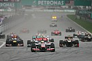 F1 ajak fans pilih balapan GP Malaysia terfavorit