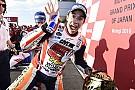 MotoGP In beeld: De carrière van Marc Marquez