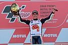 Márquez se consagró campeón de MotoGP por cuarta vez