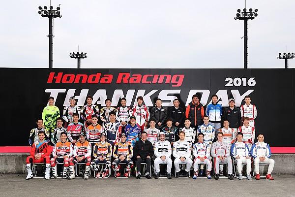 その他 ホンダのライダー&ドライバーが集結。ファン感謝イベント12月3日開催
