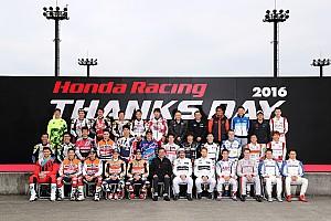 その他 速報ニュース ホンダのライダー&ドライバーが集結。ファン感謝イベント12月3日開催