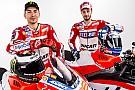 Відео наживо: презентація команди Ducati MotoGP 2018