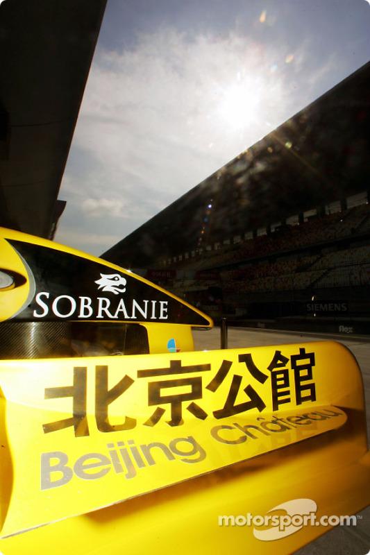 Des sponsors chinois sur la Jordan EJ14