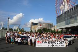 LGDA夏祭り2017