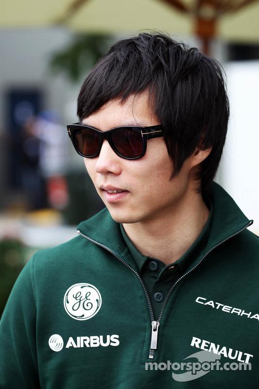 Ma Qing Hua, Caterham F1 Piloto Reserva