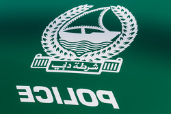 Dubai police exotic cars on display, detail