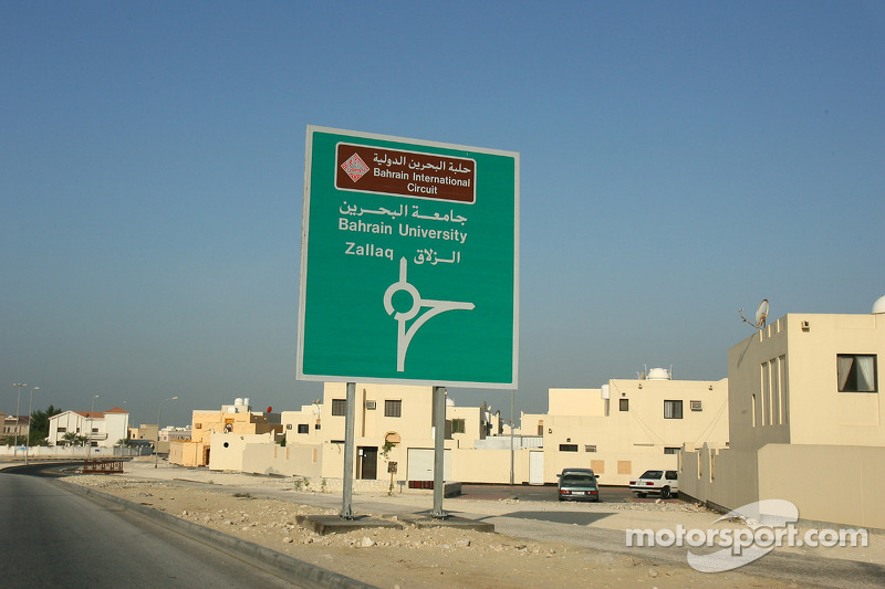 Road sign in Bahrain