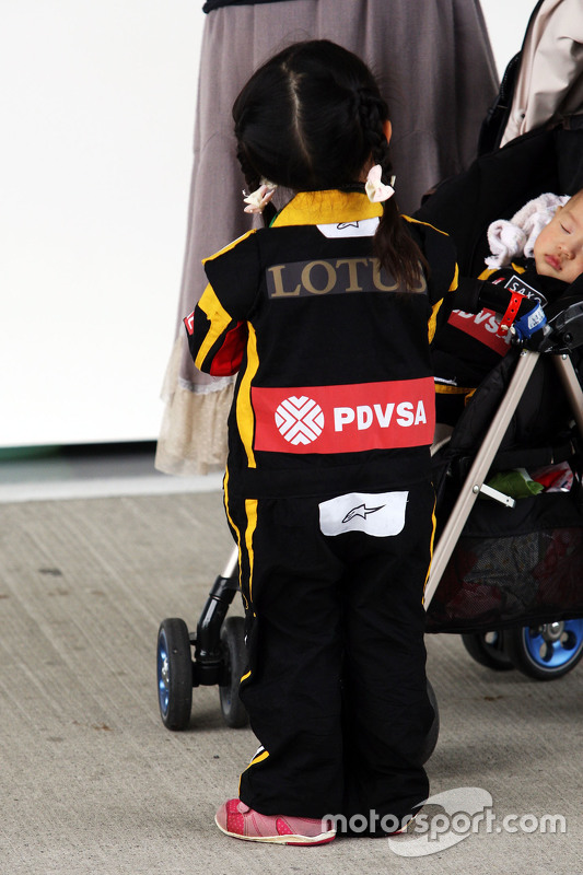 Young Lotus F1 Team fans
