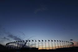 Флаги на закате