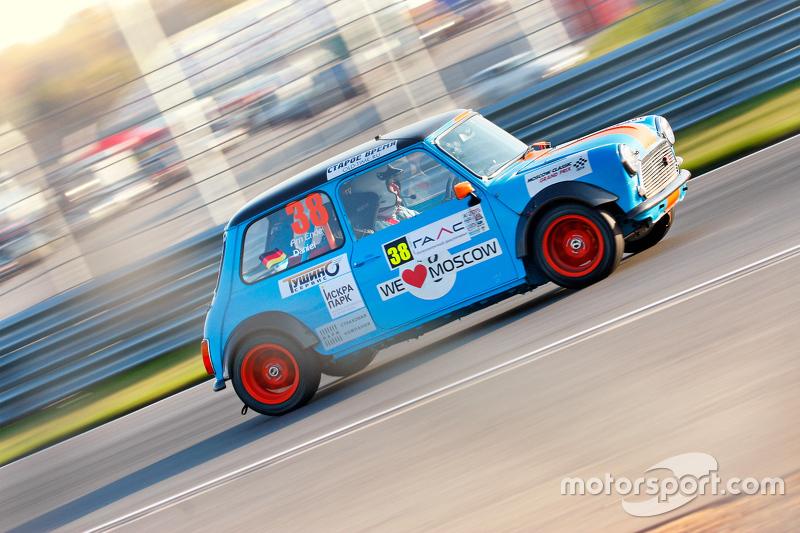 даниэль эм енде Mini Austin Iii этап Moscow Classic Grand Prix