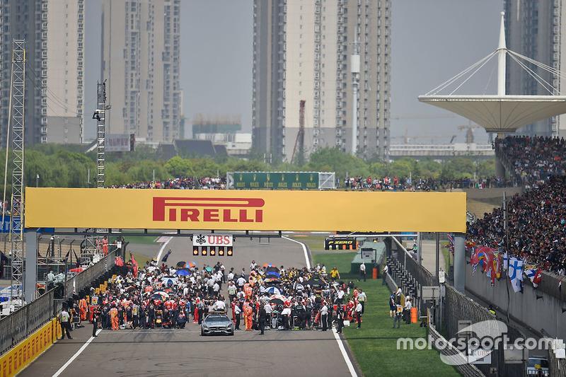 شبكة الإنطلاق قبل بداية السباق