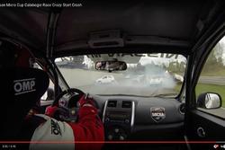 Screenshot: Nissan Micra Cup