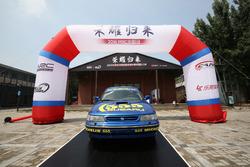 WRC北京站新闻发布会