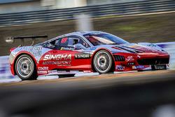 #89 Singha Motorsport Ferrari 458 Challenge: Voravud Bhirombhakdi, Tin Sritrai