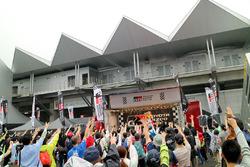 Gute Stimmung in Fuji
