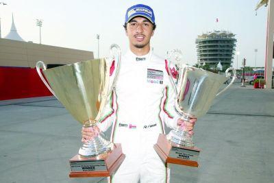 الجولة الأخيرة: البحرين