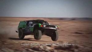 Yazeed Racing to Dakar 2014 - Morocco Test