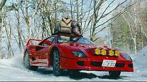 La Ferrari F40 sur une piste de ski
