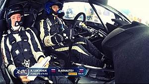 Квалификационный заезд Алексея Лукьянюка, Ралли Азор 2016 года