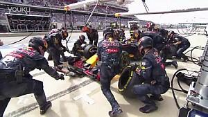 DHL 最快停站奖 - 2016美国大奖赛