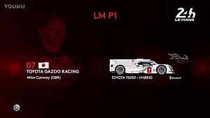 2017赛季WEC(勒芒24小时)LMP1组别官方参赛名单