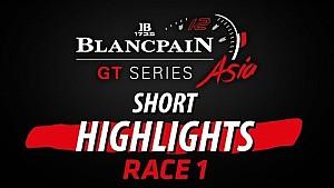 Fuji - Race 1 short highlights - Blancpain GT series Asia