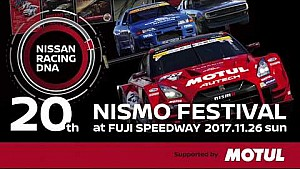 Nismo festival 2017: Live on Nismo TV