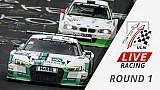 Round 1 - 64. ADAC Westfalenfahrt