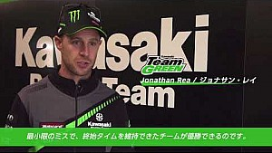 Kawasaki official rider line up for Suzuka 8h, Jonathan Rea