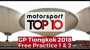 Top 10 Highlights Free Practice | GP Tiongkok 2018